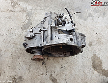 Imagine Cutie de viteza manuala Volkswagen Bora 2001 cod DRW Piese Auto