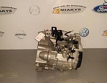 Imagine Cutie de viteza manuala Volkswagen Golf 2014 Piese Auto