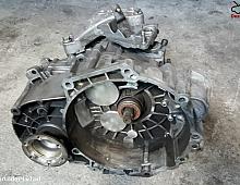 Imagine Cutie de viteza manuala Volkswagen Touran 2009 cod jma Piese Auto