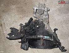 Imagine Cutie de viteza manuala Citroen C5 2006 Piese Auto