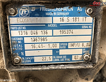 Imagine Vand cutie viteze manuala DAF XF cu reta Piese Camioane