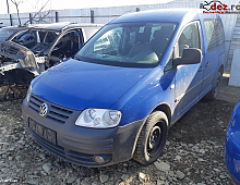 Imagine Dezmebrez Volkwagen Caddy Piese Auto