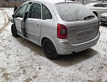 Imagine Dezmembram Citroen Xsara An 2007 Piese Auto