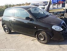 Imagine Dezmembram Lancia Ypsilon 1 2 Benzina 2008 Piese Auto