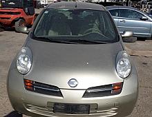 Imagine Dezmembram Nissan Micra 1 5 Euro 4 Piese Auto