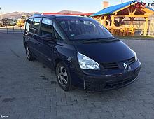 Imagine Dezmembram Renault Espace Iv | 2 0 Ti Euro 4 | 7 Locuri Piese Auto