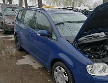 Imagine Dezmembram Volkswagen Touran 2005 Motor 1 9tdi Piese Auto