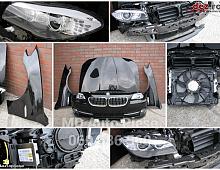 Imagine Dezmembrare Bmw 5 F10 F11 Piese Auto