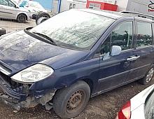 Imagine Dezmembrari Citroen C8 2 0hdi An 2005 Piese Auto