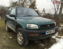 Imagine Dezmembrari Toypta Rav 4 An 1995 Motor 2000cmc Piese Auto