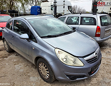 Imagine Dezmembrari Opel Corsa D 1 2s An 2007 Z12xep Piese Auto
