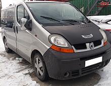Imagine Dezmembrez Renault Trafic Ii (2002 2006) 2 5 Dci Piese Auto