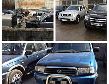 Imagine Dezmembrari Usi Aripi Capota Mazda Bt 50/b 2500 Piese Auto