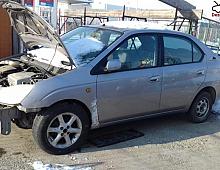 Imagine Dezmembrez 525 Si 520 Diesel Stare F Buna Lipsa Elemene Fata Piese Auto
