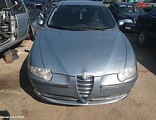 Imagine Dezmembrez Alfa Romeo 147 Piese Auto