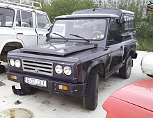 Imagine Dezmembrez Aro 243 An 1997 Piese Auto