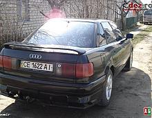 Imagine Dezmembrez Audi 80 Qoattro An 1996 1 9 Tdi Piese Auto