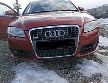Imagine Dezmembrez Audi A4 S Line T Fsi Quatro Din 2008 Piese Auto