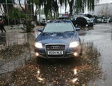 Imagine Dezmembrez Audi A6 2007 3l Piese Auto