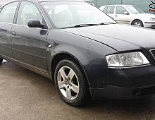 Imagine Dezmembrez Audi A6 C5 4x4 Din 2000 Piese Auto