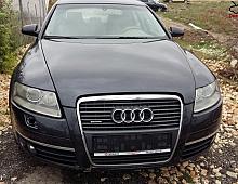 Imagine Dezmembrez Audi A6 C6 An 2007 2 0 Si 3 0 Diesel Piese Auto
