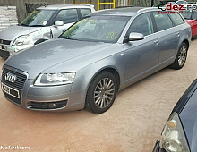 Imagine Dezmembrez Audi A6 Combi 2008 2 0tdi Diesel Piese Auto