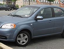 Imagine Dezmembrez Chevrolet Aveo 1 2 16 Valve Piese Auto