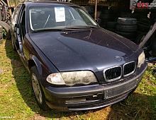 Imagine Dezmembrez Bmw Seria 5 Din 2001 Piese Auto