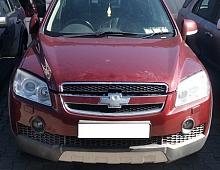 Imagine Dezmembrez Chevrolet Captiva 2 0 Diesel An 2007 Piese Auto