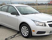 Imagine Dezmembrez Chevrolet Cruze 2010 1 6 Benzina Piese Auto