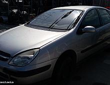 Imagine Dezmembrez Citroen C5 An 2001 Piese Auto