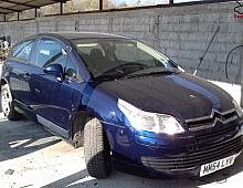 Imagine Dezmembrez Citroen C4 2005 Piese Auto