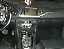 Imagine Dezmembrez Citroen C5 Volan Stanga Piese Auto