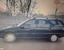 Imagine Dezmembrez Citroen Zx 1 9d An 1996 Piese Auto