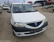 Imagine Dezmembrez Dacia Logan 1 4 Mpi 2004 Piese Auto