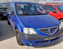 Imagine Dezmembrez Dacia Logan Avem Orice Reper Piese Auto