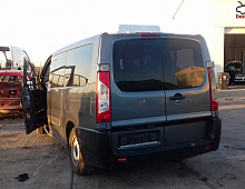 Imagine Dezmembrez Fiat Scudo Din 2010 Motor 1 6 D Multijet Tip 9hu Piese Auto