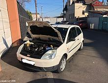 Imagine Dezmembrez Ford Fiesta 1 4 Tdci An 2004 Piese Auto