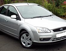 Imagine Dezmembrez Ford Focus 2 2005 - 2008 Piese Auto