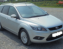 Imagine Dezmembrez Ford Focus 2 2008 - 2011 Piese Auto