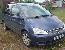 Imagine Dezmembrez Ford Galaxy 2006 1 9 Tdi Piese Auto