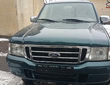 Imagine Dezmembrez Ford Ranger Volan Stinga 2005 Piese Auto