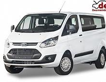Imagine Dezmembrez Ford Transit Custom An 2016 Piese Auto