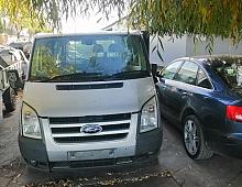 Imagine Dezmembrez Ford Transit Turneo 2 2 2008 Piese Auto