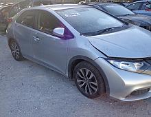Imagine Dezmembrez Honda Civic An 2013 Piese Auto