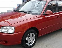 Imagine Dezmembrez Hyundai Accent 2002 Piese Auto
