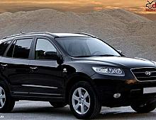 Imagine Dezmembrez Hyundai Santa Fe 2008 Piese Auto