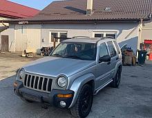 Imagine Dezmembrez Jeep Cherokee 2005 2 8 Crd (cutie Automata) Piese Auto