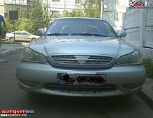 Imagine Dezmembrez kia clarus 2001 motor 2 0 benzina Piese Auto