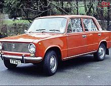 Imagine Dezmembrez lada 1200 orice motorizare an 1980 1995 elemente Piese Auto